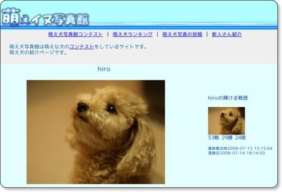 http://dog.piq.jp/prof.php/668