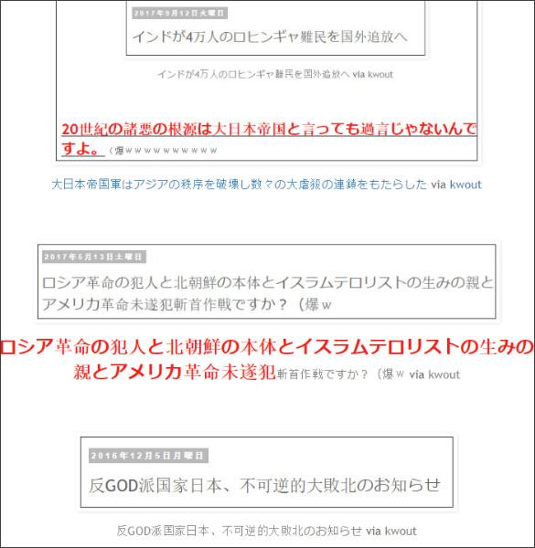 http://tokumei10.blogspot.com/2017/12/blog-post_67.html