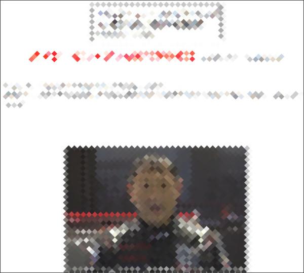 http://tokumei10.blogspot.com/2018/01/blog-post_38.html
