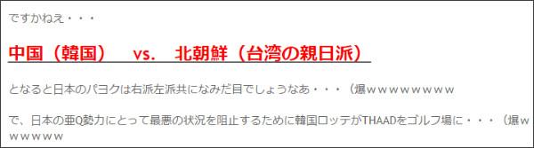 http://tokumei10.blogspot.com/2017/03/1.html