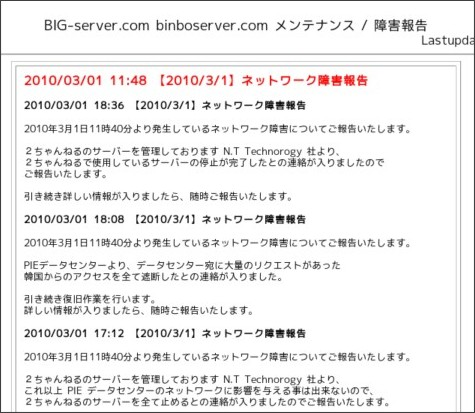 http://www.maido3.cc/server/release/2010/201003011148.html