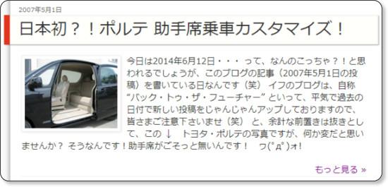 http://if-weblog.blogspot.jp/2007/05/blog-post.html