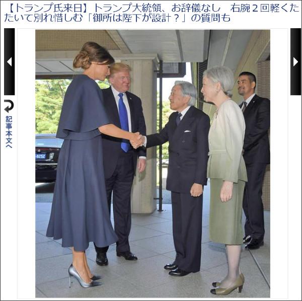 http://www.sankei.com/life/photos/171106/lif1711060028-p3.html