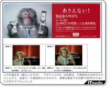 http://plusd.itmedia.co.jp/mobile/articles/0809/04/news096.html