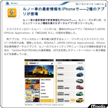 http://plusd.itmedia.co.jp/mobile/articles/1101/17/news084.html
