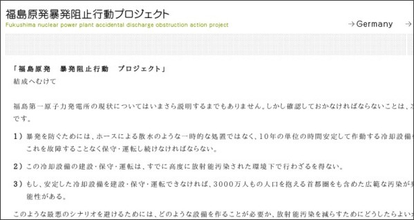 http://park10.wakwak.com/~bouhatsusoshi/