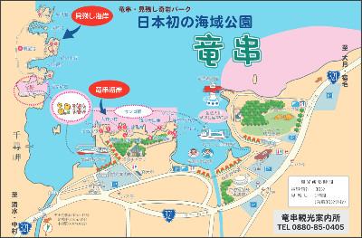 http://www.shimizu-kankou.com/doc/ereamap/img/tatsukushi_j.pdf