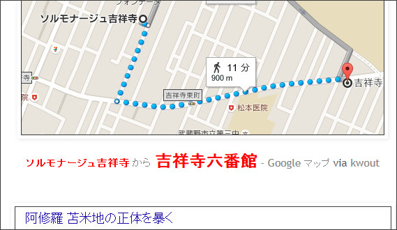 http://tokumei10.blogspot.jp/2015/09/blog-post_65.html