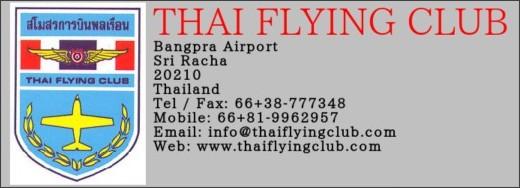 http://www.thaiflyingclub.com/