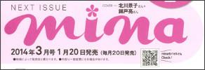 http://www.magabon.jp/choiyomi/main.php?zas=248&kng=10743