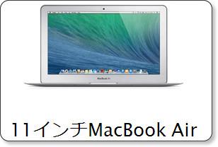 ukn bor rou sha 【Mac】MacBookAirを購入!付属品の確認と準備【電源ボタンの場所】