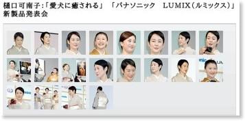 http://mainichi.jp/enta/geinou/graph/200809/12_3/