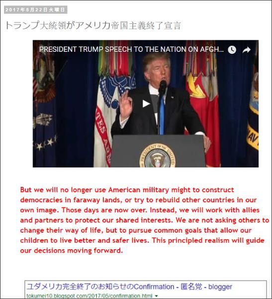 http://tokumei10.blogspot.com/2017/08/blog-post_806.html
