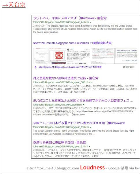 http://tokumei10.blogspot.com/2018/05/being.html