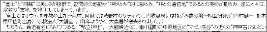 http://bbs.kodama.com/bbsbin/default.asp?bbs=web416&tno=23