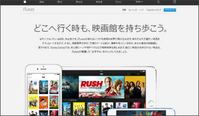 http://www.apple.com/jp/itunes/video/
