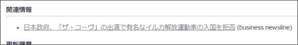 http://d.hatena.ne.jp/Kango/