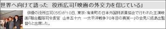 http://www.sponichi.co.jp/entertainment/news/2011/12/10/kiji/K20111210002216120.html