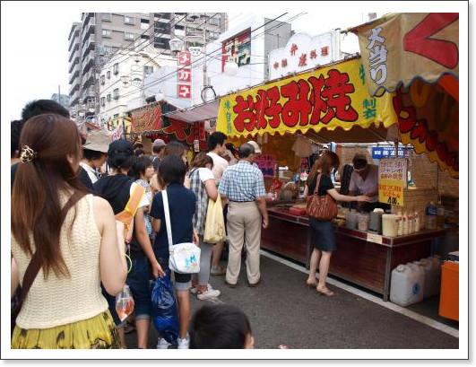 http://4travel.jp/travelogue/10353779