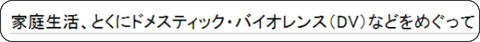 http://ja.wikipedia.org/wiki/%E4%BA%95%E4%B8%8A%E3%81%B2%E3%81%95%E3%81%97