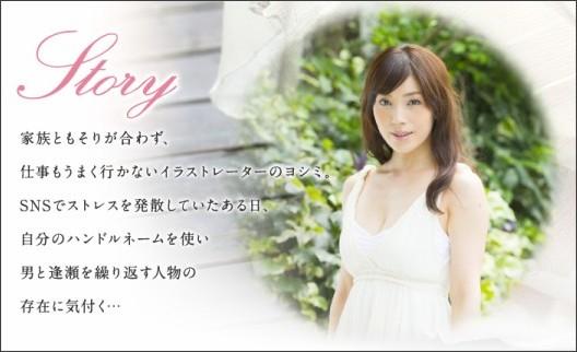 http://www.dmm.co.jp/digital/videoa/kamonyoko/