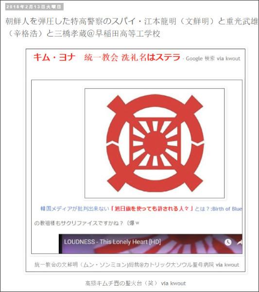 http://tokumei10.blogspot.com/2018/02/blog-post_13.html