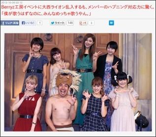 http://www.barks.jp/news/?id=1000095035