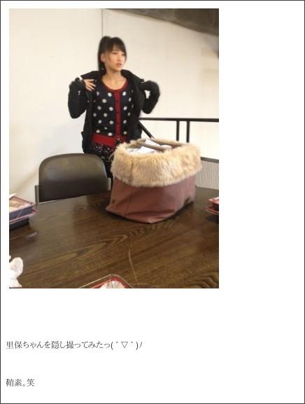 http://ameblo.jp/morningmusume-9ki/entry-11409907655.html