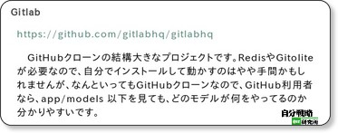 http://el.jibun.atmarkit.co.jp/rails/2012/07/ruby-on-rails3--ae71.html