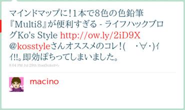http://twitter.com/macino/status/19877827796