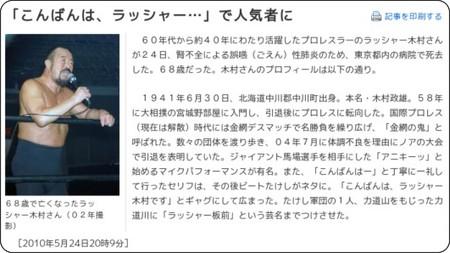 http://www.nikkansports.com/battle/news/f-bt-tp0-20100524-633495.html