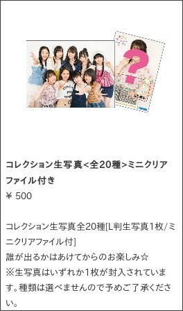 http://www.up-fc.jp/helloproject/news_Info.php?id=11877