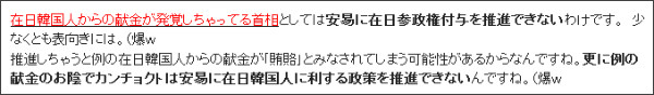 http://tokumei10.blogspot.com/2011/06/blog-post_3812.html