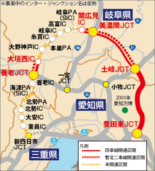 http://www.pref.gifu.lg.jp/shakai-kiban/doro/kosoku-doro/11651/project_gaiyou3.html
