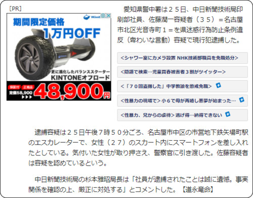 https://mainichi.jp/articles/20171026/k00/00m/040/145000c
