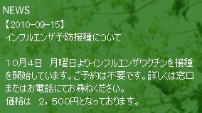 http://www.shimesougoushinryoujo.jp/