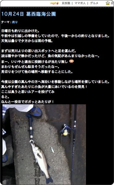 http://ameblo.jp/mnkttsk/entry-10687777323.html