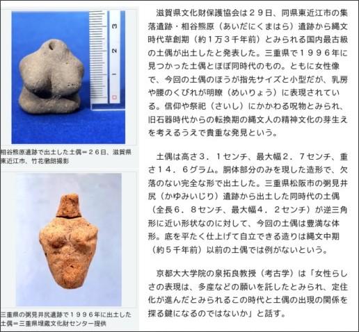 http://www.asahi.com/culture/update/0529/OSK201005290060.html?ref=rss