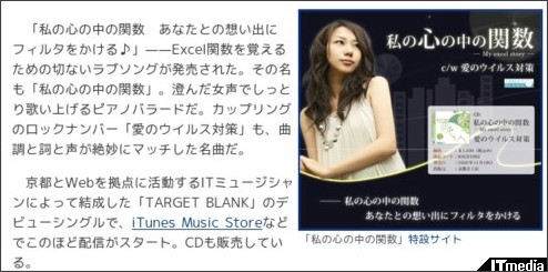 http://www.itmedia.co.jp/news/articles/1011/19/news084.html