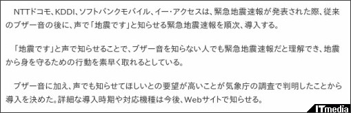 http://www.itmedia.co.jp/news/articles/1307/12/news109.html