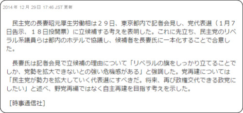 http://jp.wsj.com/articles/JJ12712752823096164448719770253381477699257?tesla=y&mg=reno64-wsj