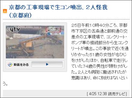 http://news24.jp/nnn/news8894009.html