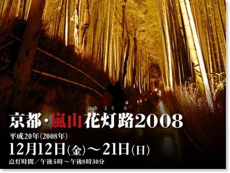 http://www.hanatouro.jp/index_a.html