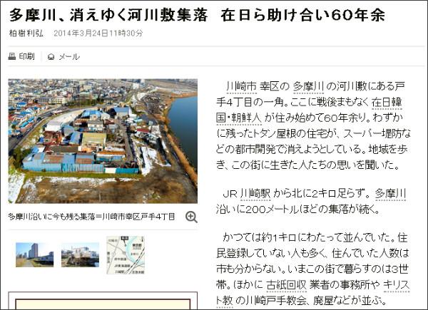 http://www.asahi.com/articles/ASG3B6S11G3BULOB02B.html