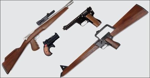 http://3.bp.blogspot.com/-__p6gzIs2rM/VczjIxHr1jI/AAAAAAAAF4c/TRHufC0LP7Y/s1600/GUNS.JPG