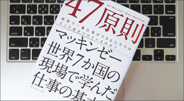 http://www.lifehacker.jp/2016/08/160819book_to_read.html
