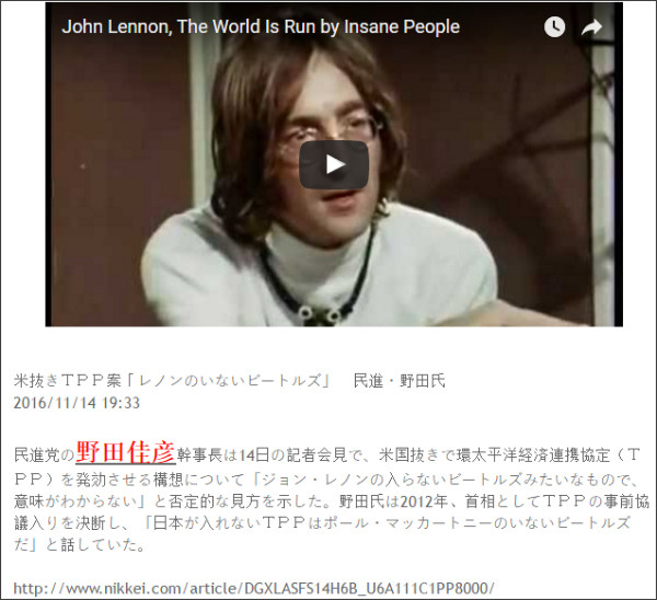 http://tokumei10.blogspot.com/2016/11/blog-post_20.html