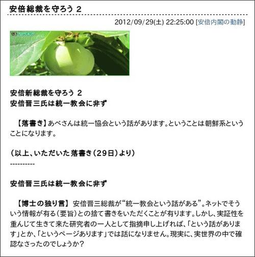 http://torakagenotes.blog91.fc2.com/blog-entry-1172.html