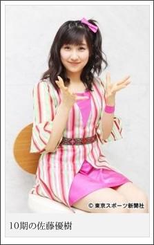 http://www.tokyo-sports.co.jp/entame/entertainment/540408/