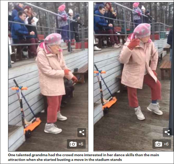http://www.dailymail.co.uk/news/article-5678761/Grandma-busts-incredible-dance-moves-stadium.html?ito=social-facebook